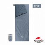 Naturehike LW180 四季通用輕巧迷你型睡袋 加大版 (NH21MSD09) - 藍色