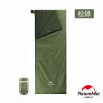 Naturehike LW180 四季通用輕巧迷你型睡袋 加大版 (NH21MSD09) - 綠色