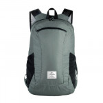 NatureHike 雲雁18L超輕防水摺疊背包 (NH17A012-B) | 雙肩旅行收納背包 - 灰色