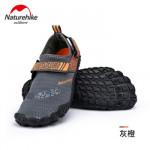 NatureHike 涉水沙灘鞋 (NH20FS022)   水上活動防滑防割潛水鞋 浮潛鞋 - 灰色XL碼 43-44