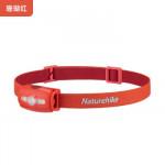 NatureHike 戶外運動止汗頭燈 (NH18T005-F) | 跑步強光頭戴式照明燈 超長續航  - 紅色