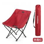 NatureHike YL04 戶外摺疊導演椅 (NH18X004-Y) | 便攜簡易沙灘露營寫生月亮椅 釣魚凳 - 紅色