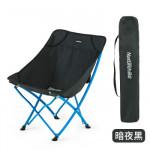 NatureHike YL04 戶外摺疊導演椅 (NH18X004-Y) | 便攜簡易沙灘露營寫生月亮椅 釣魚凳 - 黑色