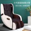 OneTwoFit - OT284 小巧家居按摩椅  行貨1年保養 全自動全身按摩 智能3D機芯 氣囊包裹雙重夾捏