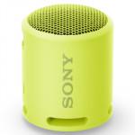 索尼 Sony SRS-XB13 Extra Bass 可攜式重低音防水無線藍牙喇叭揚聲器 檸檬黃 SRS-XB13/YC E 香港行貨         - 黃色