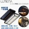 Lumena 5.1CH PRO LED 露營燈連充電器 灰色 香港行貨   4400流明   20100mAh   防水易攜 - 灰色