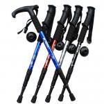四節直柄T形彎柄伸縮式行山杖 | 鋁合金戶外登山杖 - T形藍色