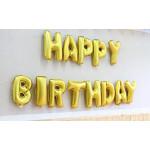 16寸 Happy Birthday 生日快樂英文字母氣球