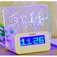 浪漫夜光LED留言板鬧鐘