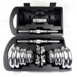 INHOMIE 20KG 組合式可調節電鍍啞鈴 杠鈴預訂產品