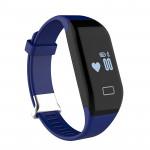 H3 藍牙防水運動智能手環 | 可測心率及睡眠監測 - 藍色