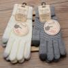日系保暖針織情侶可觸屏手套 | 提花拉絨 - 黑色