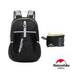 Naturehike 22L超輕量摺疊收納後背包 (NH15A119-B) | 超輕便迷你運動登山包 - 黑色