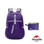 Naturehike 22L超輕量摺疊收納後背包 (NH15A119-B) | 超輕便迷你運動登山包 - 紫色