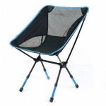 便攜式戶外折疊月亮椅 - 藍色