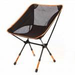 便攜式戶外折疊月亮椅