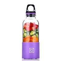 BINGO USB充電式防水電動榨汁杯 | 隨身果汁杯 - 紫色