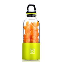 BINGO USB充電式防水電動榨汁杯 | 隨身果汁杯 - 綠色