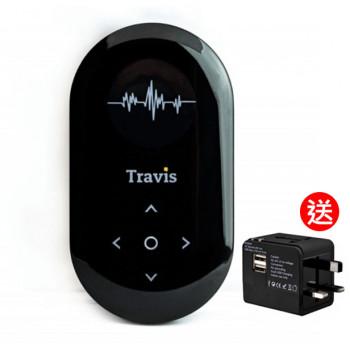 荷蘭 Travis Translator 80 種語言AI 語音雙向翻譯機 廣東話翻譯機 | 香港行貨 6個月保養 送雙USB萬能旅行轉插