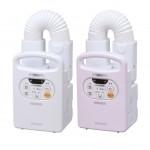 日本 IRIS OHYAMA FK-C2 除蟎暖被衣服乾燥機 | 香港行貨