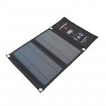 15W太陽能充電折疊包 | 便攜太陽能充電板 雙USB輸出