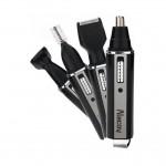 Alecoy AY-310 四合一電動鬢髮鼻毛修剪器套裝 | 充電式鼻毛剪清潔器 修眉 剃鬚刀
