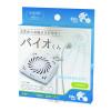 日本BIO kun 浴室長效防霉盒 | 抗菌抗霉