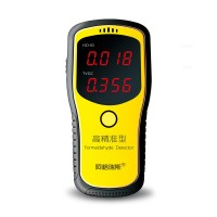 Agnes Reese WP6900 formaldehyde and TVOC content of indoor air detector | Formaldehyde Detector