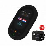 荷蘭Travis Touch Plus 2代AI語音雙向翻譯機 廣東話翻譯機 | 香港行貨 送雙USB萬能旅行轉插