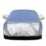 7人車用通用車罩車冚車衣 | 防曬隔熱防雨鋁膜