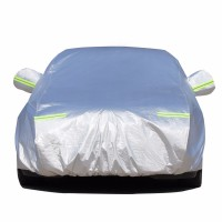 7 people and vehicles with a universal car cover sewing | Sun insulation rain aluminum