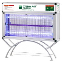 TONMAS TMS902P upgraded version of the 105W high power outdoor mosquito lamps | U-stand wind and rain