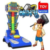 Korea SAMJIN that power of God king mini toy hammer machine party