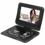 9寸手提式充電式DVD播放機 | 支援USB SD記憶卡輸入