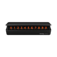 BCASE TITA car parking card phone number plate luminous safety hammer
