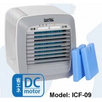 Imarflex ICF-09 Mini Water Cooling Fan Mobile Personal Mini Cooler | Hong Kong licensed