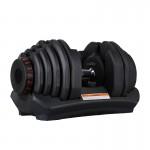 40KG 快速調節啞鈴 | 重量可調節家用健身器材 4.5KG-40KG