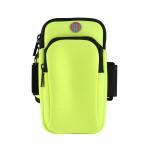 6寸拉鏈款運動手機臂袋   跑步專用防汗臂包 - 綠色