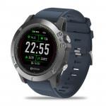 Zeblaze VIBE3 HR 防水運動智能手錶 | 睡眠心率監測 計步 訊息提醒 - 藍色