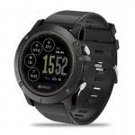 Zeblaze VIBE3 HR 防水運動智能手錶 | 睡眠心率監測 計步 訊息提醒