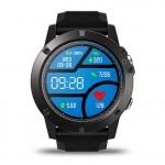 Zeblaze VIBE3 PRO 防水運動智能手錶 | 睡眠心率監測 計步 訊息提醒