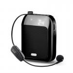 APORO T9 無線掛腰擴音器喇叭連麥克風 | 教師專用無線咪 小露寶 小蜜蜂