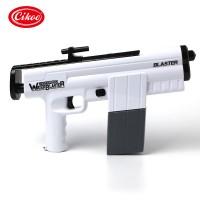 CIKOO 電動水槍沙灘兒童玩具 | 遠射程連發水槍