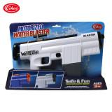 CIKOO 電動水槍沙灘兒童玩具   遠射程連發水槍