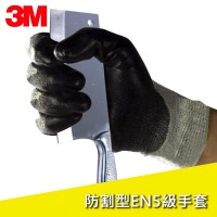 3MTM cut-resistant labor gloves | Comfortable wear-resistant anti-slip EN5 anti-piercing