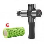 Booster - Pro3 3代振動肌肉按摩槍| 肌肉訓練 物理治療筋膜槍 肌肉酸痛 | 香港行貨一年保養 送瑜伽按摩柱