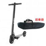 JACKHOT EJACK RS+ 碳纖維電動滑板車 E-Scooter | 香港行貨一年保養 送滑板車袋