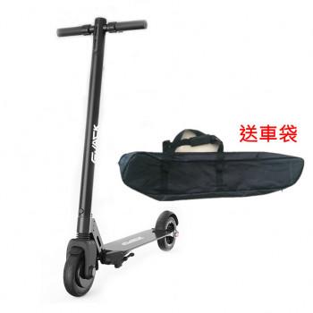 JACKHOT EJACK RS+ 碳纖維電動滑板車 E-Scooter | 香港行貨一年保養
