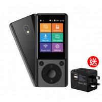 TranSay Plus WIFI+4G MT103A  智能雙向語音翻譯機  拍照文字翻譯 | 支援72種語言 香港行貨 送雙USB萬能旅行轉插