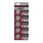 MAXELL CR-2032 Button Battery (5 pieces)